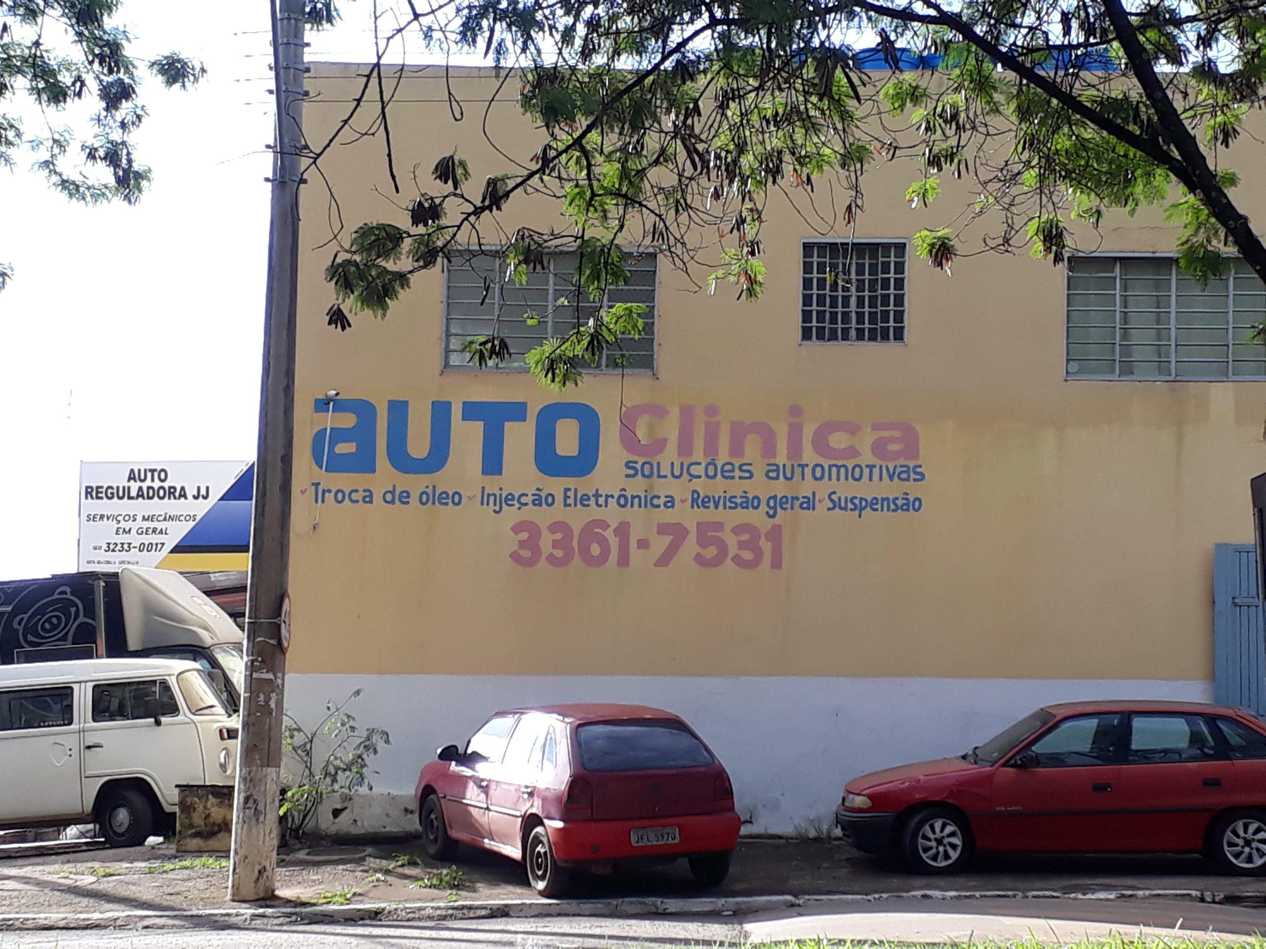 Photo of AUTO CLINICA, SOF NORTE