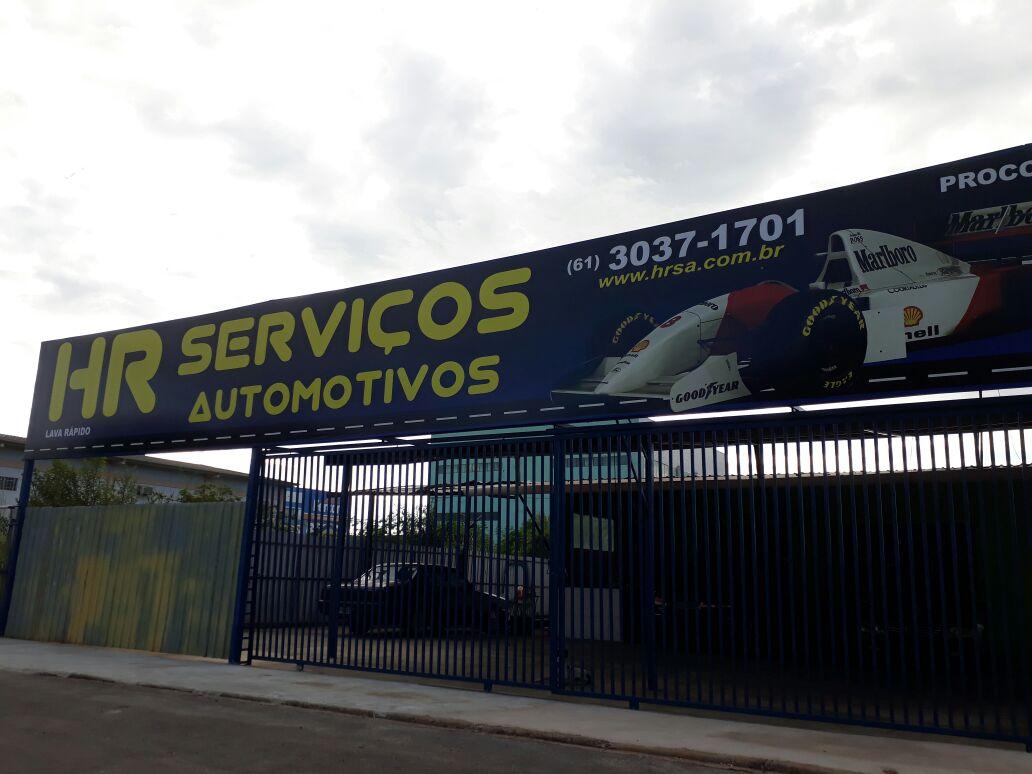 Photo of HR Serviços Automotivos, Lago norte