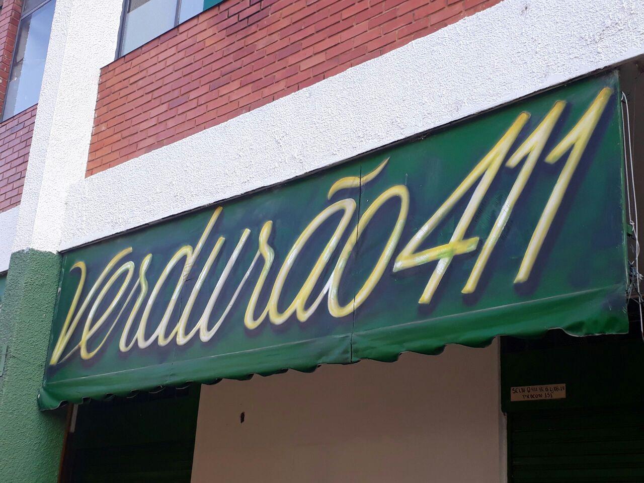 Verdurão 411, Bloco C, da 411 Norte, Asa Norte, Brasília