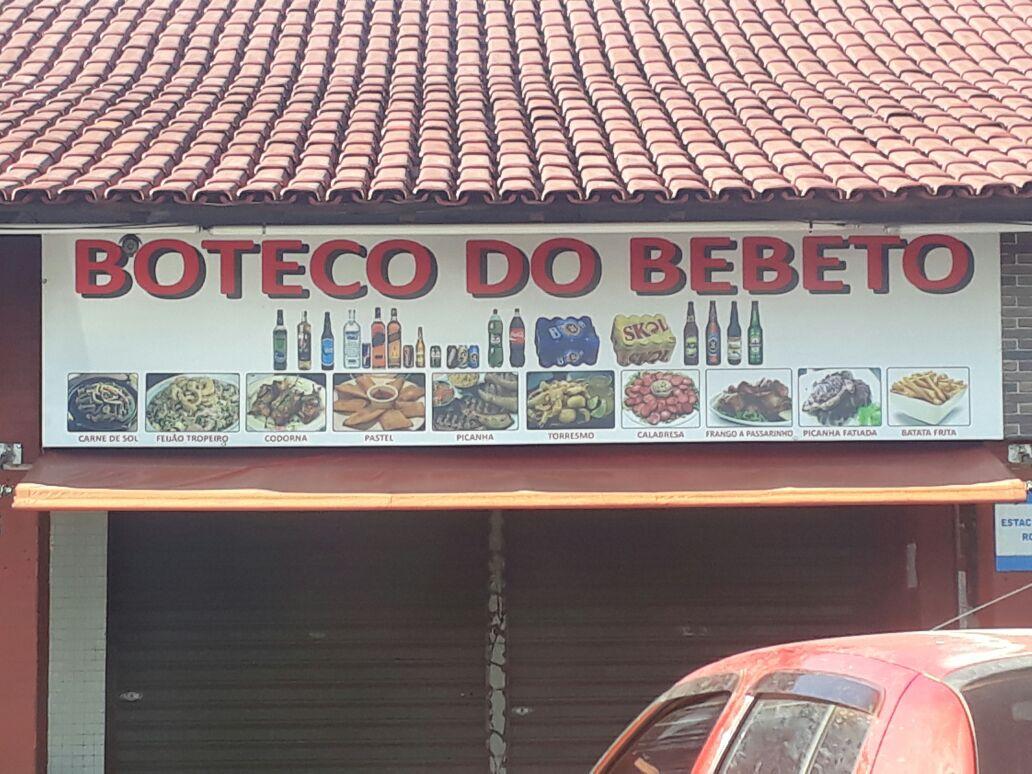 Photo of Boteco do Beto, Posto Colorado