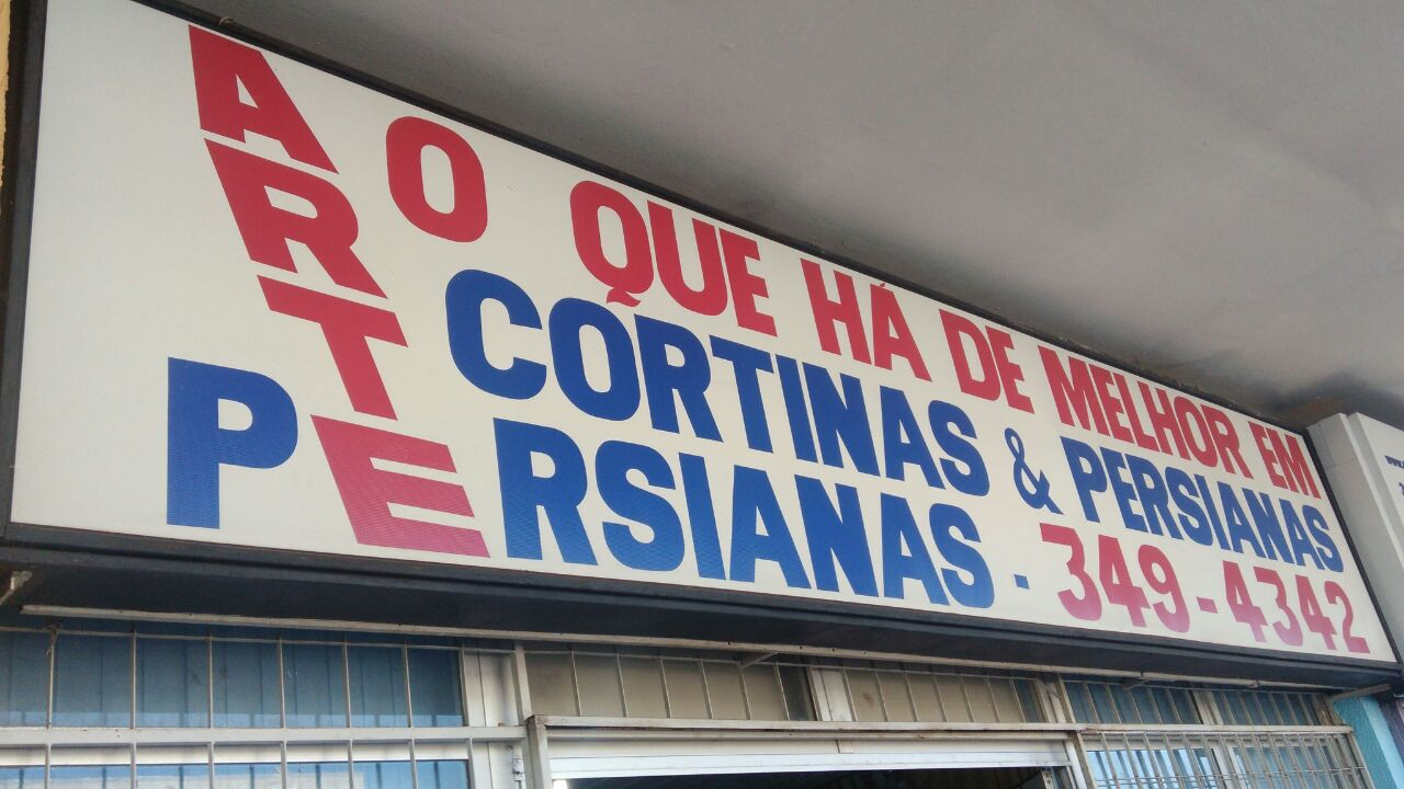 Photo of Arte Persianas e Cortinas, 405 Norte