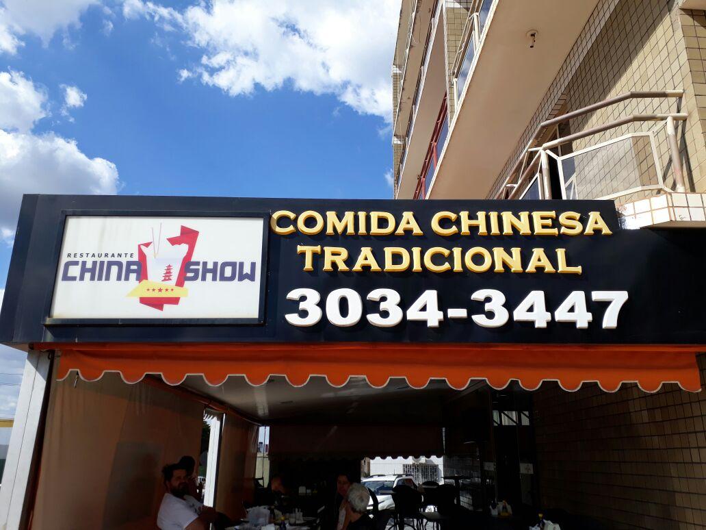 Photo of China Show, Restaurante Chines, 716 Norte, Asa Norte