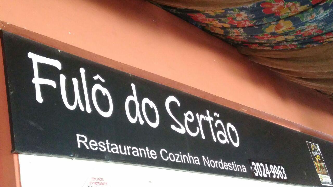 Fulô do Sertão, Restaurante Cozinha Nordestina, SCLN 404, Norte, Bloco B, Asa Norte, Comércio Brasilia