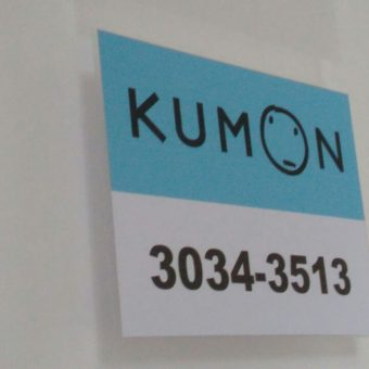 Kumon, SCLN 204, Norte, Bloco C, Asa Norte, Comércio Brasilia