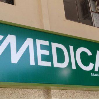 Medicare, Farmácia de Manipulação, Manipulação com qualidade, CLN 402, Norte, Bloco C, Asa Norte, Comércio Brasilia