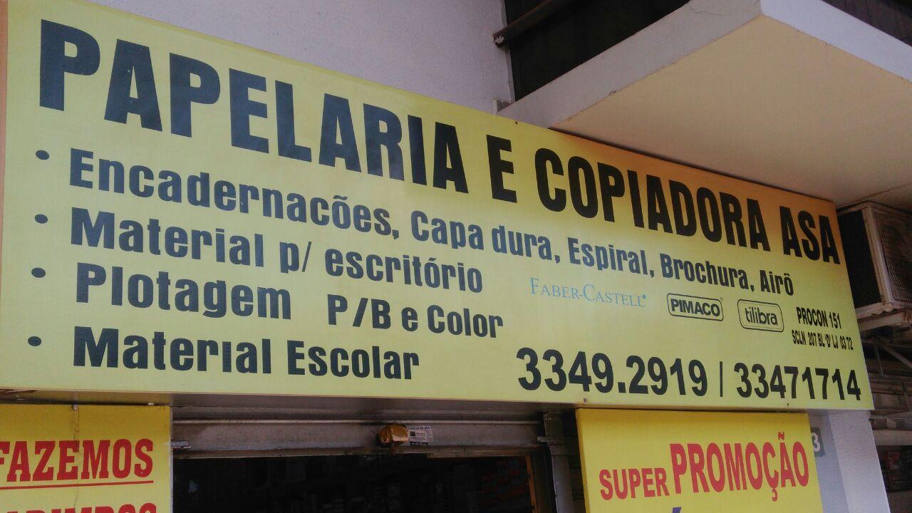 Photo of Papelaria e Copiadora Asa CLN 207, Asa Norte