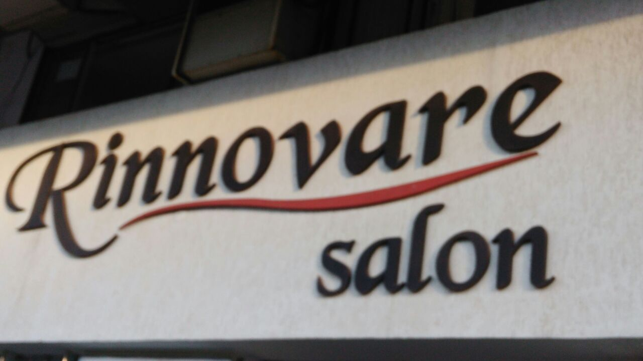 Photo of Rinnovare Salon, Salão de Beleza, CLN 203, Asa Norte