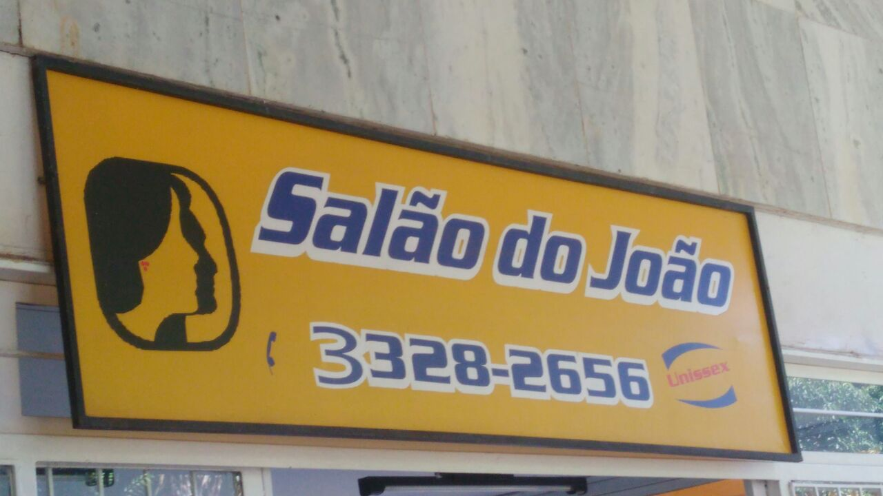Photo of Salão do João, salão de beleza da CLN 404, Asa Norte