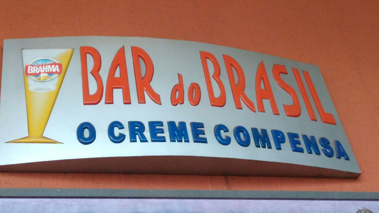 Photo of Bar do Brasil, o creme compensa, CLN 201, Asa Norte