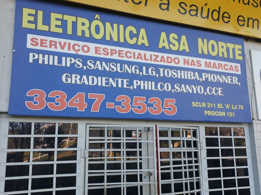Photo of Eletrônica Asa Norte, 211 Norte, Asa Norte