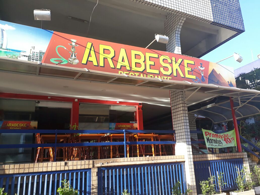 Photo of Arabeske Restaurante, 211 Norte, Asa Norte