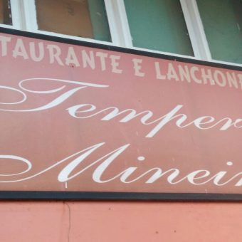Restaurante e Lanchonete Tempero Mineiro, CLN 202, Bloco D, Asa Norte, Comércio Brasilia