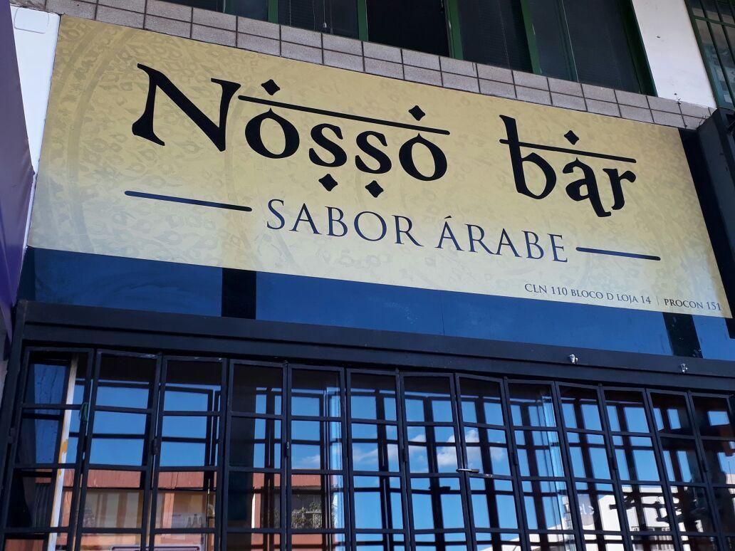 Nosso Bar, Sabor Árabe, 110 Norte, Bloco D, Asa Norte, Comércio Brasilia