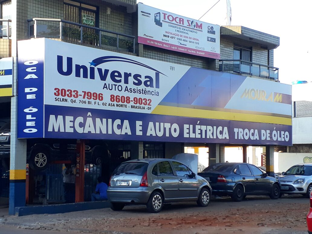 Photo of Universal Auto Assistência, Mecânica, Auto Elétrica e Troca de Óleo, 706 Norte