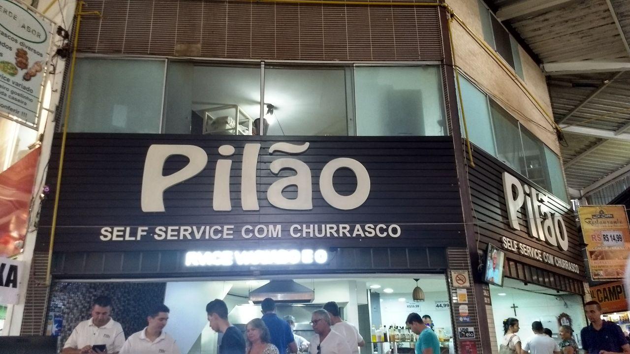 Restaurante Pilão, Self Service com Churrasco, Feira dos Importados de Brasília, Bloco E, Trecho 7, SIA, Comércio Brasília
