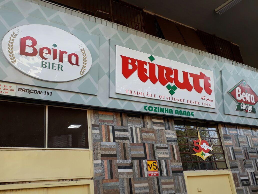 Beirute Bar, Rua das Elétricas, Bloco A, 109 Sul, Asa Sul, Comércio Brasilia