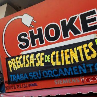 Shoke Elétrica, Rua das Elétricas, Bloco A, 109 Sul, Asa Sul, Comércio Brasilia