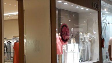 Photo of Core Moda Feminina, Park Shopping Brasilia