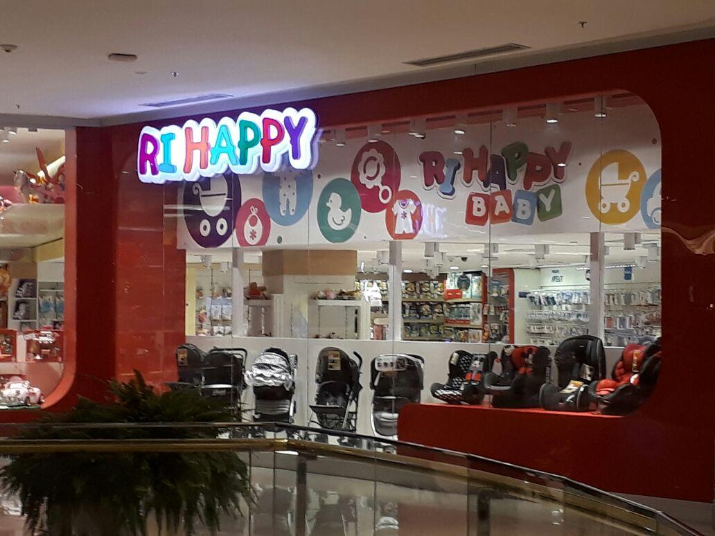 Hihappy Brinquedos, Park Shopping Brasilia, saida sul, Comércio Brasilia