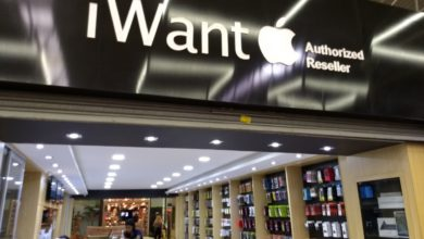 Photo of I Whant – Autorized Reseller, Apple, Gilberto Salomão, Lago Sul