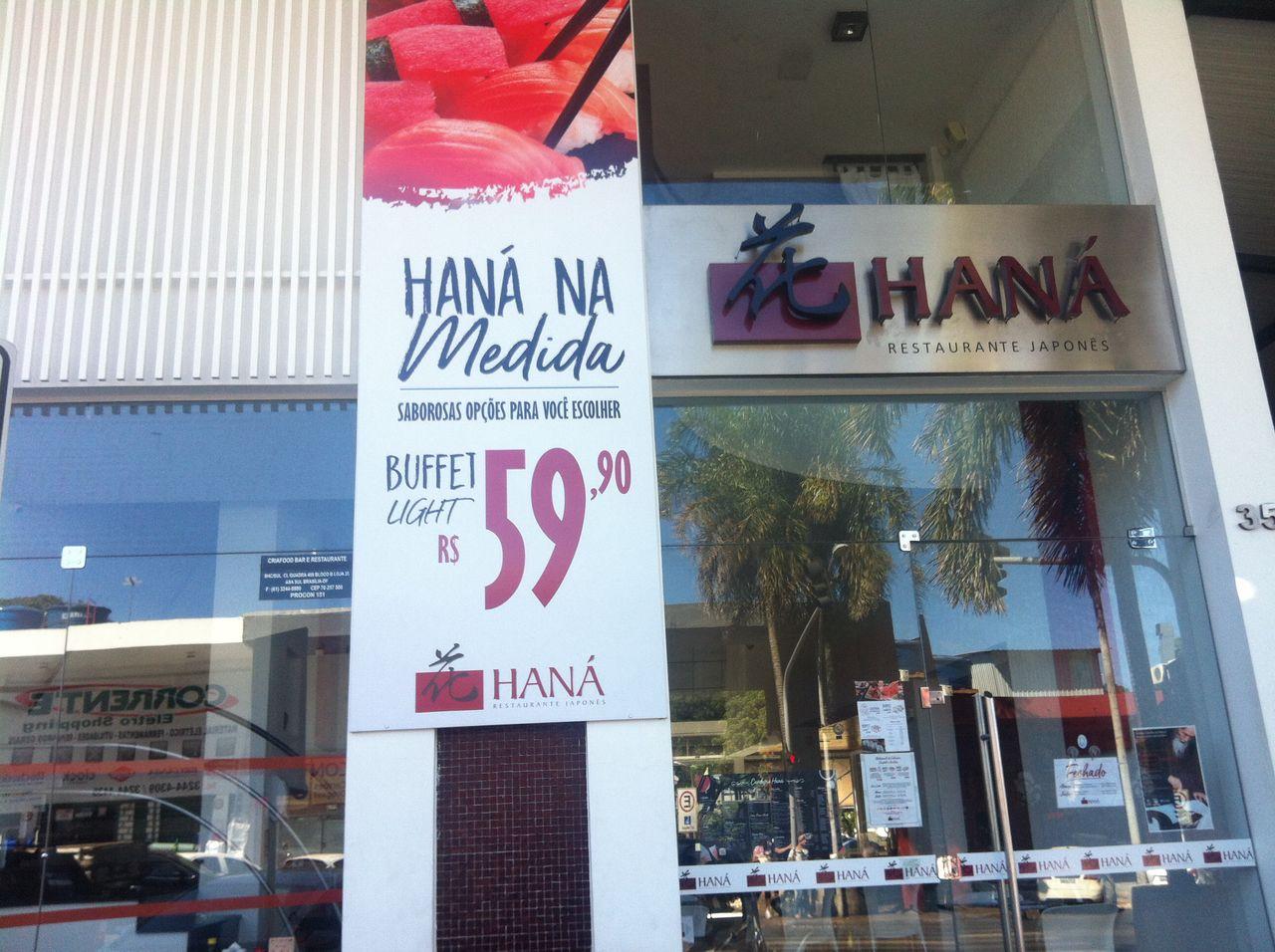 Haná Restaurante Japonês, Quadra 408 Sul, Bloco B, Loja 35, Asa Sul, Comércio de Brasília
