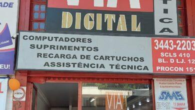 Via Digital Informática Quadra 410 Sul, Bloco D, Asa Sul, Comércio Brasília