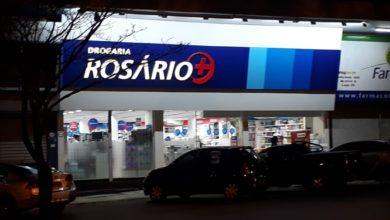 Drogaria Rosário, Rua das Farmácias, Quadra 302 Sul, Comércio Brasilia