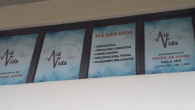 Alê vida massagem, CLN 303, Quadra 303 Norte, Bloco A, Comércio Brasília