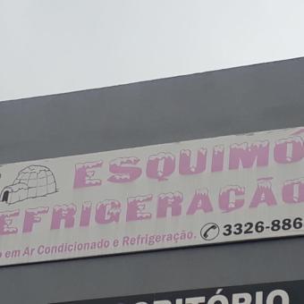 Esquimó Refrigeração, solução em ar condicionado e refrigeração, Quadra 302 Norte, Bloco E, Asa Norte, Comércio Brasília