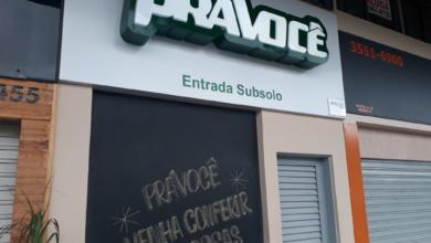 Photo of Pravoce Supermercado, quadra 303 norte