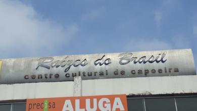 Raízes do Brasil, Cetro Cultural de Capoeira, Quadra 703 Norte, Bloco G, W3 Norte, Asa Norte, Comércio Brasilia