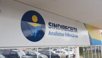 Photo of Sindireceita, Analistas Tributários, Quadra 702/703 Norte