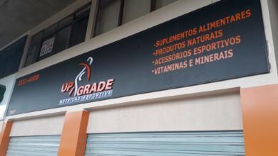 Up Grade Nutrição Esportiva, SCLN 303, Quadra 303 Norte, Bloco A, Comércio Brasília