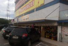 Supercei Quadra Central do Gama, Gama, DF, Comércio Brasilia