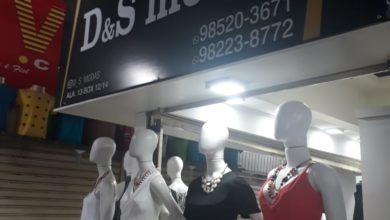 D e S Modas Feira dos Goianos, Avenida Hélio Prates, Taguatinga Norte, Comércio de Brasília, DF