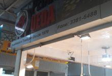 Peixaria Ueda, Feira do Guará, Brasília-DF