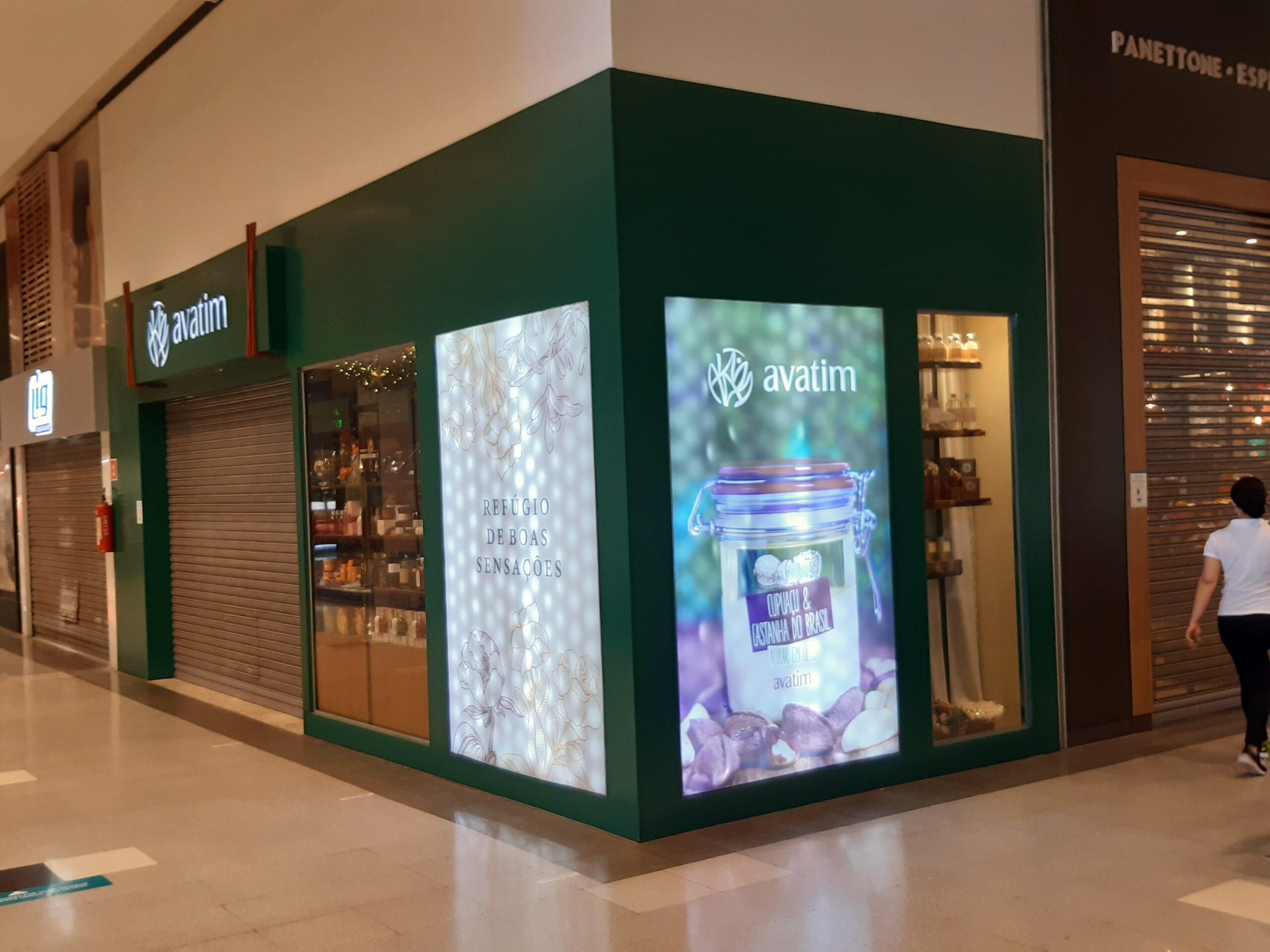 Avantim do Shopping Conjunto Nacional, 1º Piso