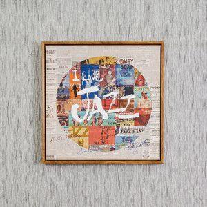 Quadro Jazz 40x40cm