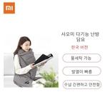 Xiaomi Mijia PMA Grafeno Multifuncional Aquecimento cobertor quente lavável Vest Luz Belt rápido aquecimento Anti Scald For Women Escritório