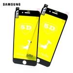 PELICULA 5D DE GEL SAMSUNG-Branco-Galaxy J7 Duo