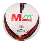 Mumian Oficial Tamanho 5 Concorrºncia Training Soccer Ball Padr? O Bola de Futebol