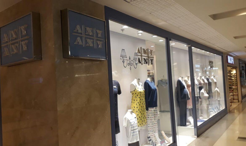 Any Any Shopping Conjunto Nacional, 2 Piso, Comercio Brasilia