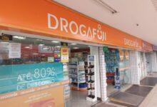 Drogafuji QE 11 Área Especial, Edifício Guará Office, Guará I, Comércio Brasília