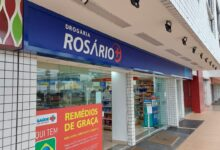 Drogaria Rosário QE 11 Área Especial, Edifício Guará Office, Guará I, Comércio Brasília