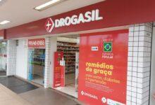 Drogasil QE 11 Área Especial, Edifício Guará Office, Guará I, Comércio Brasília, 61 99648-0186