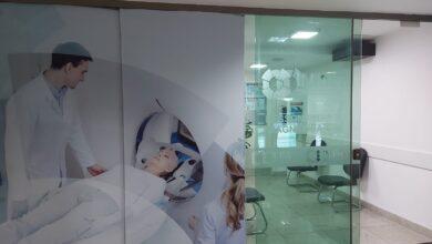 IMEB Diagnóstico por Imagem e Medicina Núclear, Edifício Dr Crispim, Setor Médico Hospitalar Norte Quadra 2 - Asa Norte