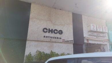 CHCG Rotisseria, Quadra 114 Sul, Asa Sul, Comércio Brasília