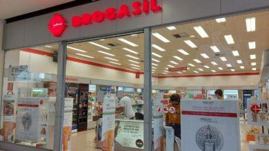 Drogasil, Shopping Iguatemi Brasília, Térreo, Lago Norte, Comércio Brasília