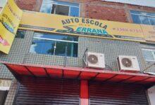 Auto Escola Serrana, Planaltina-DF, Avenida Independência, Setor Tradicional, Planaltina-DF, Comércio Brasília