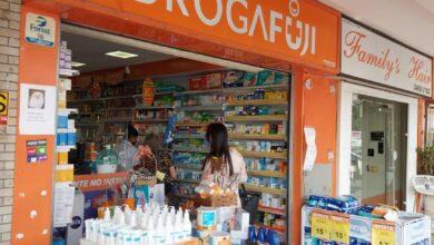 Drogafuji, Centro Comercial QI 03 e 04, Lago Norte, Canteiro Central, Comércio Brasília